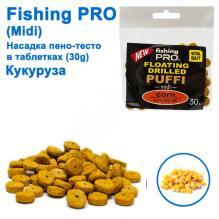 Плавающая насадка пено-тесто в таблетках fishing PRO midi 30g (Кукуруза)
