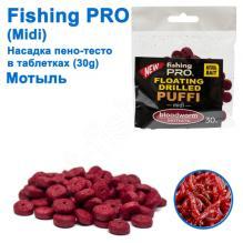 Плавающая насадка пено-тесто в таблетках fishing PRO midi 30g (Мотыль)