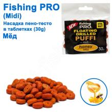 Плавающая насадка пено-тесто в таблетках fishing PRO midi 30g (Мед)