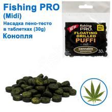 Плавающая насадка пено-тесто в таблетках fishing PRO midi 30g (Конопля)