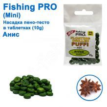 Плавающая насадка пено-тесто в таблетках fishing PRO mini 10g (Анис)