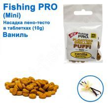 Плавающая насадка пено-тесто в таблетках fishing PRO mini10g (Ваниль)