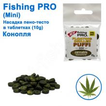 Плавающая насадка пено-тесто в таблетках fishing PRO mini 10g (Конопля)