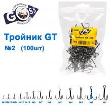 Тройник GT 3551 BN №2 (100шт)