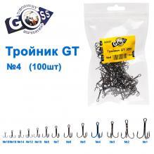 Тройник GT 3551 BN №4 (100шт)