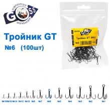 Тройник GT 3551 BN №6 (100шт)