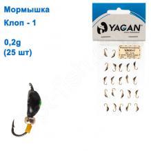 Мормышка Yagan Клоп-1 0,2g YM 0010102 (25шт)