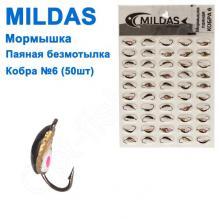 Мормышка Mildas паяная безмотылка в блистере кобра №6 (50шт)