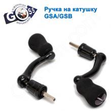 Ручка на катушку Goss GSA/GSB