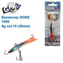 Балансир Goss 7006 8g col. 15 (30mm)