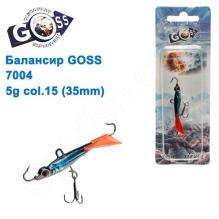 Балансир Goss 7004 5g col. 15 (35mm)