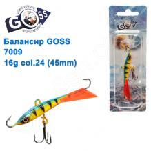 Балансир Goss 7009 16g col. 24 (45mm)