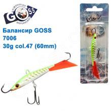 Балансир Goss 7006 30g col. 47 (60mm)