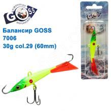 Балансир Goss 7006 30g col. 29 (60mm)