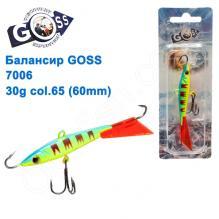 Балансир Goss 7006 30g col. 65 (60mm)
