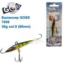 Балансир Goss 7006 30g col. 9 (60mm)