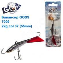 Балансир Goss 7009 22g col. 37 (55mm)