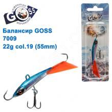 Балансир Goss 7009 22g col. 19 (55mm)