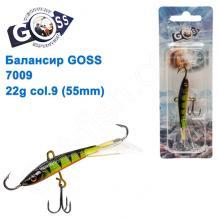 Балансир Goss 7009 22g col. 9 (55mm)