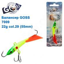 Балансир Goss 7009 22g col. 29 (55mm)