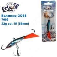 Балансир Goss 7009 22g col. 15 (55mm)