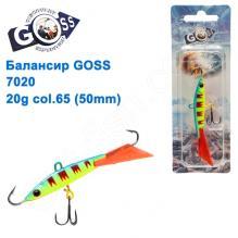 Балансир Goss 7020 20g col. 65 (50mm)