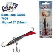 Балансир Goss 7006 18g col. 37 (52mm)