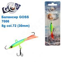 Балансир Goss 7006 8g col. 72 (30mm)