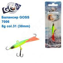 Балансир Goss 7006 8g col. 31 (30mm)