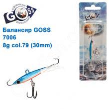 Балансир Goss 7006 8g col. 79 (30mm)