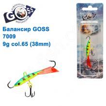 Балансир Goss 7009 9g col. 65 (38mm)