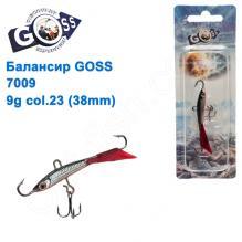 Балансир Goss 7009 9g col. 23 (38mm)