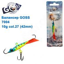 Балансир Goss 7004 10g col. 27 (42mm)