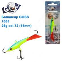 Балансир Goss 7005 28g col. 72 (55mm)
