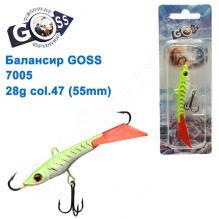 Балансир Goss 7005 28g col. 47 (55mm)