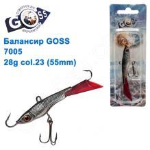 Балансир Goss 7005 28g col. 23 (55mm)