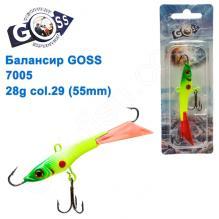 Балансир Goss 7005 28g col. 29 (55mm)