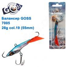 Балансир Goss 7005 28g col. 19 (55mm)