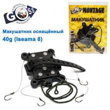 Макушатник оснащенный Goss montage 40g (iseama 8)