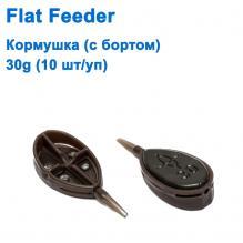 Кормушка Flat Feeder (с бортом) 30g