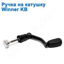 Ручка на катушку Winner KB
