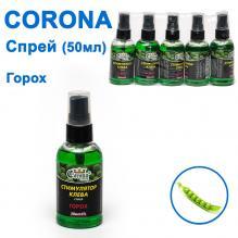 Спрей Corona 50мл горох