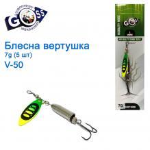 Блесна Goss вертушка V-50 7g (5шт) *