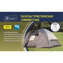 Туристическая 7-и местная палатка Lanyu 1914 (120+300)х300х190