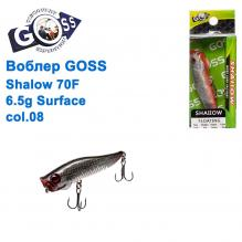 Воблер Goss Shallow 70F W6,5g Surface col. 08