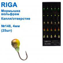 Мормышка вольф. Riga 202040 капля/отверстие 4мм (25шт) №148