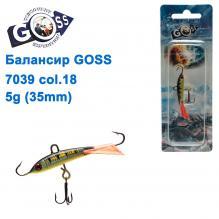 Балансир Goss 7039 5g col. 18 (35mm)