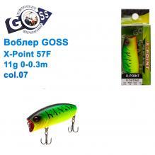 Воблер Goss X-Point 57F W11g 0-0,3m col. 07