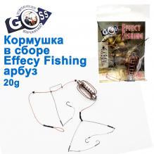 Кормушка в сборе Effect Fishing арбуз 20g