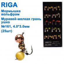 Мормышка вольф. Riga 134043 e муравей-мелкая грань/ушко 4,0*3,0мм (25шт) №161